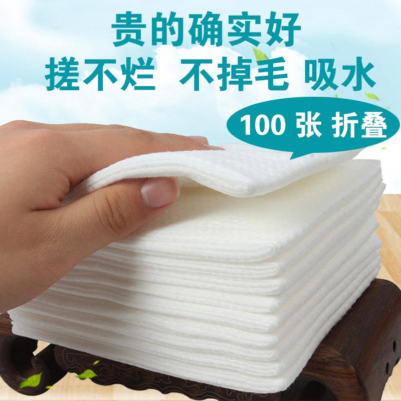 珍珠纹一次性毛巾吸水酒店擦脚纸巾12月08日最新优惠