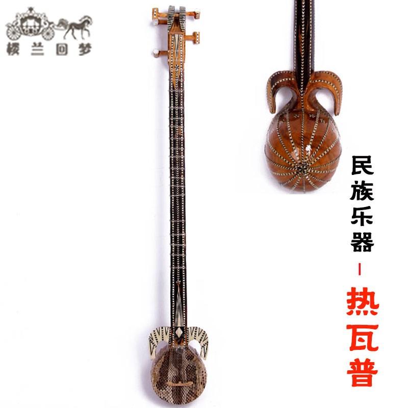 【Горячий WAP】змеиная кожа стиль Перевозка меньшинств ручная работа Уйгурский новый Синьцзянские музыкальные инструменты ручная работа в подарок Цинь пакет