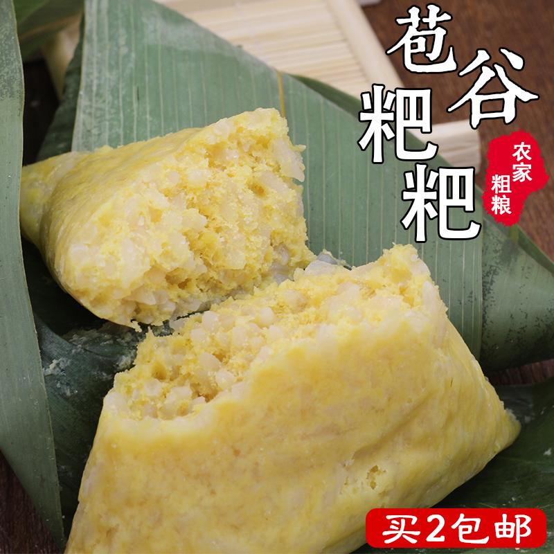 恩施土特产 正宗宣恩苞谷粑粑 糯米玉米粑粑粗粮杂粮零食美食糕点