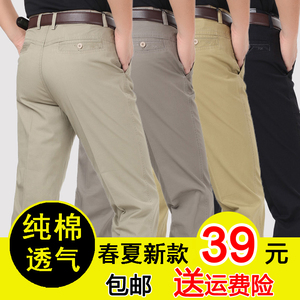 男士中年休闲裤男裤直筒宽松中老年春秋季爸爸夏季薄款长裤子大码