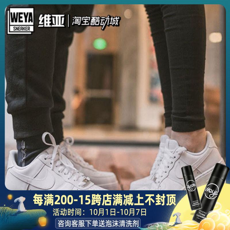 Nike Air Force 1  AF1空军一号全白中低帮男女板鞋315122-111