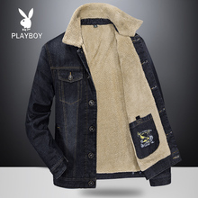 Playboy denim jacket men's Outerwear winter 2019 new casual Plush plus thick lamb down coat
