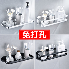 Toilet shelf toilet toilet washstand space aluminum storage rack suction cup type non perforated wall hung bathroom