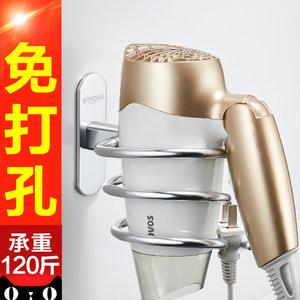 免打孔电吹风机架子壁挂架吸盘式浴室置物架卫生间收纳厕所风筒架