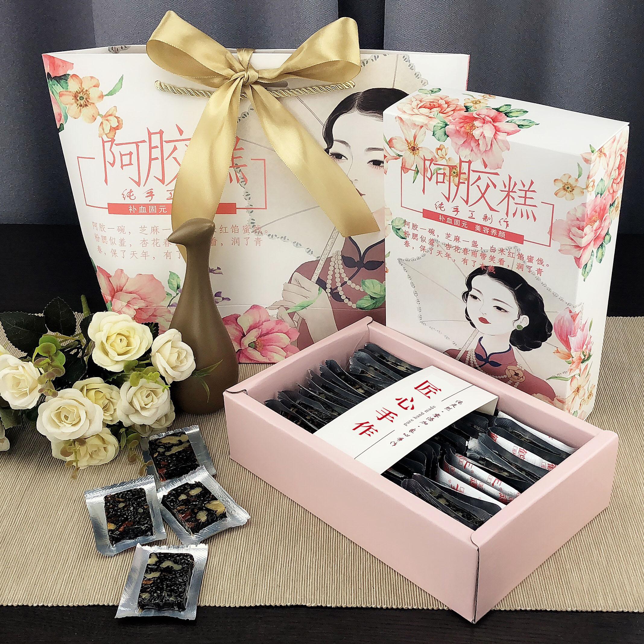 纯手工制作装阿胶糕包装盒子手提袋500g一斤的外礼盒高档250g半斤2.30元包邮