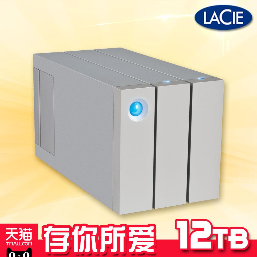 LaCie два блюдо позиция магнитный блюдо передний строка 12TB мое электричество второе поколение 12TB RAID0\1 металл доставка от компании sf express включена