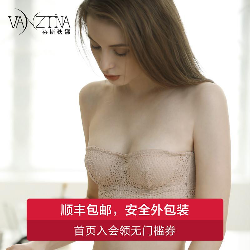 芬斯狄娜抹胸式无肩带文胸女聚拢超薄款美背隐形蕾丝裹胸打底内衣