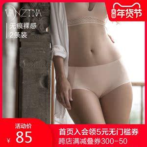 芬斯狄娜2条装一片式无痕内裤中腰薄款冰丝女性感大码女士三角裤