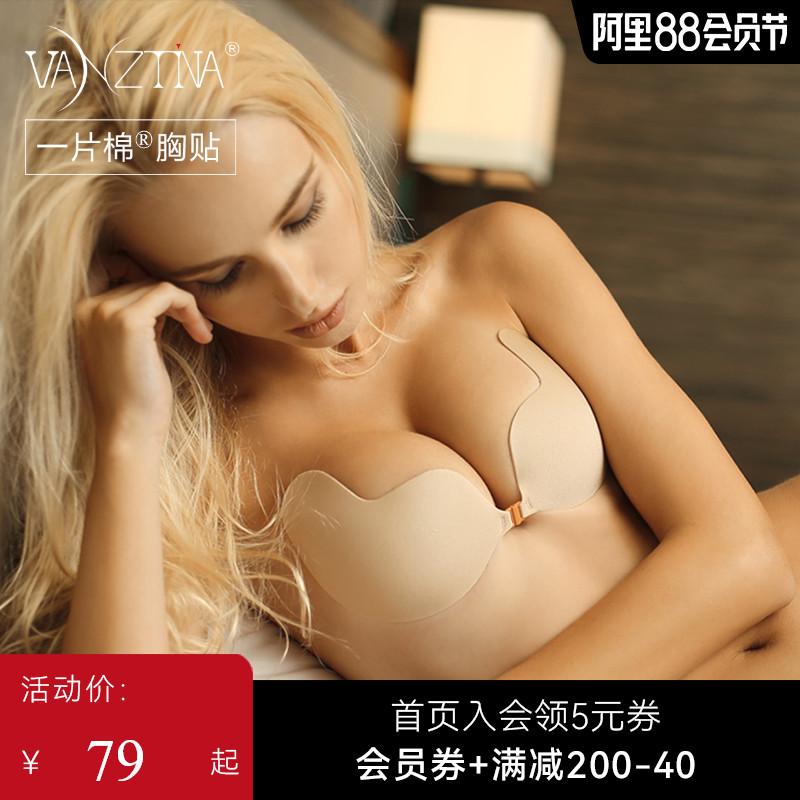 一片棉硅胶隐形文胸贴婚纱小胸乳贴