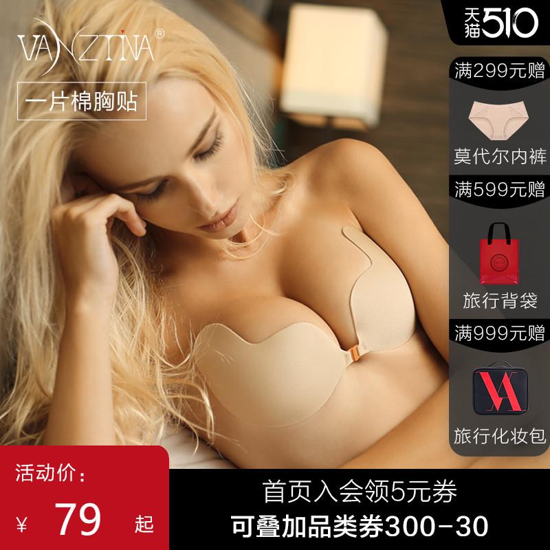一片棉硅胶隐形文胸贴女婚纱专用小胸聚拢大胸薄款乳贴无肩带内衣