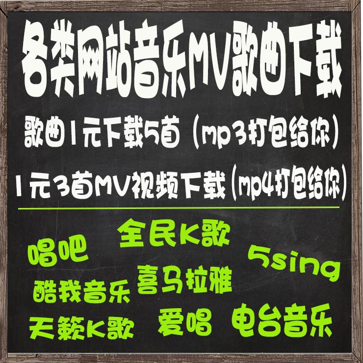 Люди K песня петь бар чистый легко креветка метр прохладно я teana baidu возвращение звук электричество тайвань музыка любовь петь 5sing песня руководство из