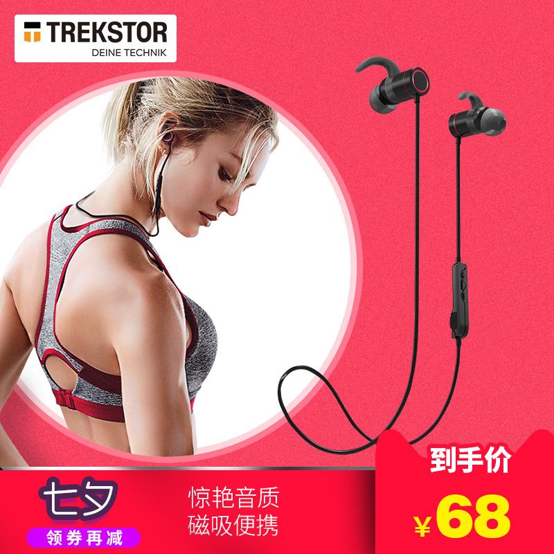 泰克思达B80运动蓝牙耳机,磁吸设计,轻盈入耳