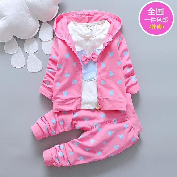 Одежда для младенцев Артикул 554920035256