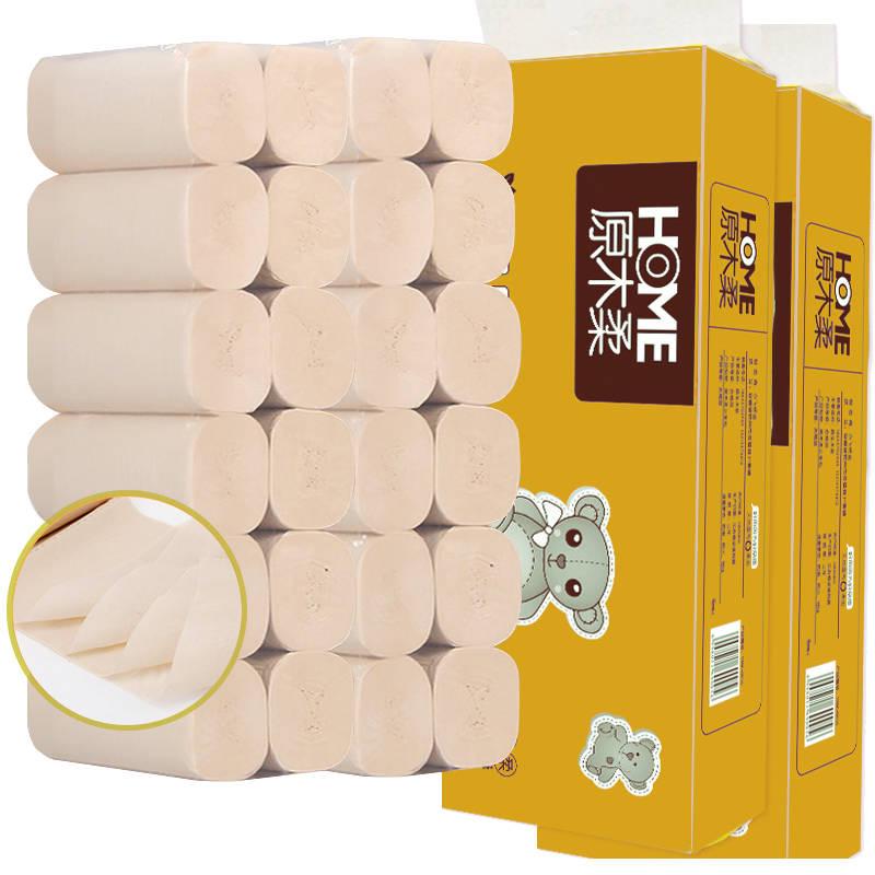 14卷纸可湿水700克装本色卫生纸整箱家用厕纸实惠装厕所无芯