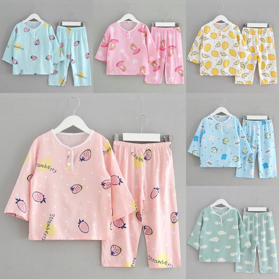 2018春夏儿童棉绸睡衣套装男童女童宝宝绵绸家居服薄款长袖空调服