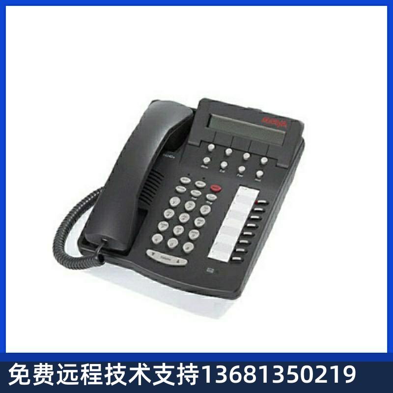 Avaya 1608-i second-hand phones, and IP phones of t21e2, t19e2, t23g, etc