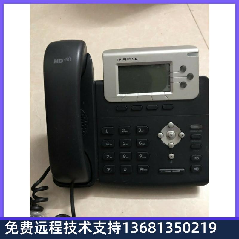 Second hand Yilian IP phone sip-t22p / t26p Siemens IP phone s22p network call center customer service