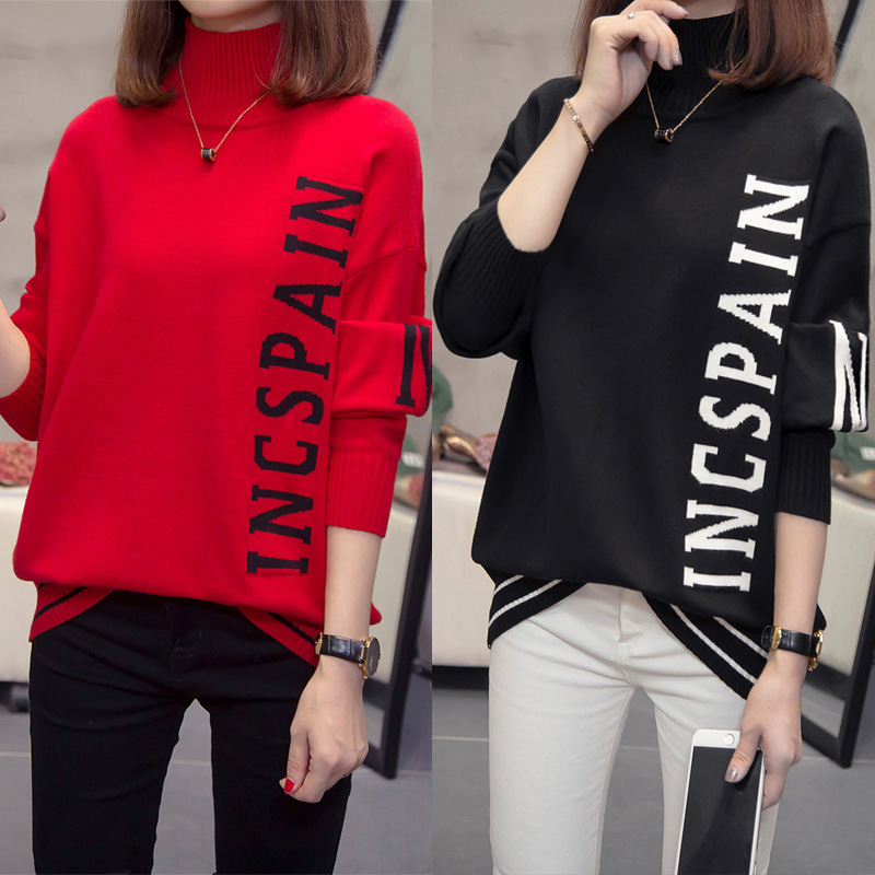Add fat sweater womens autumn winter T-shirt loose high neck oversized womens 200kg fat mm bottoming sweater