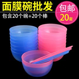 20套裝面膜碗套裝美容院用品調膜碗棒面膜刷diy泡面膜美容工具圖片