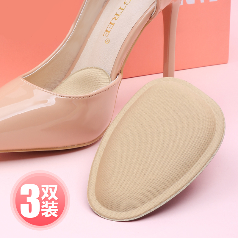 Forefoot pad thickened anti pain anti slip high heel shoe pad soft and comfortable half size pad half pad front sole half size insole female
