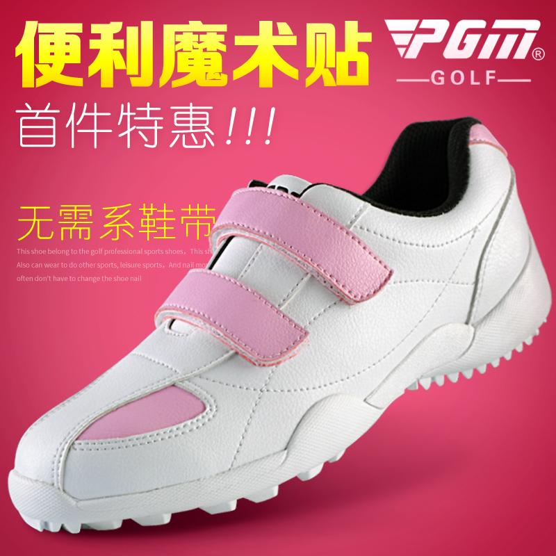 新款109元!PGM高��夫球鞋 女士球童鞋子 魔�g�N鞋�� 防水透��