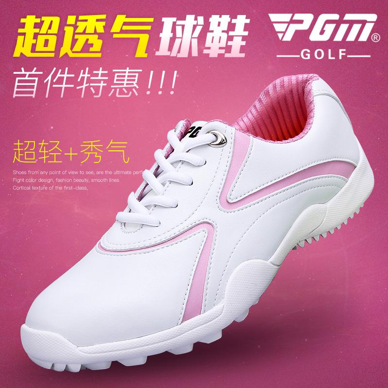 PGM正品 高��夫球鞋 女款固定� 高��夫球童鞋 防水透�� 柔��o�_