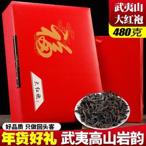 2019新茶 大红袍武夷岩茶大红袍肉桂茶 茶叶散装乌龙茶礼盒装480g