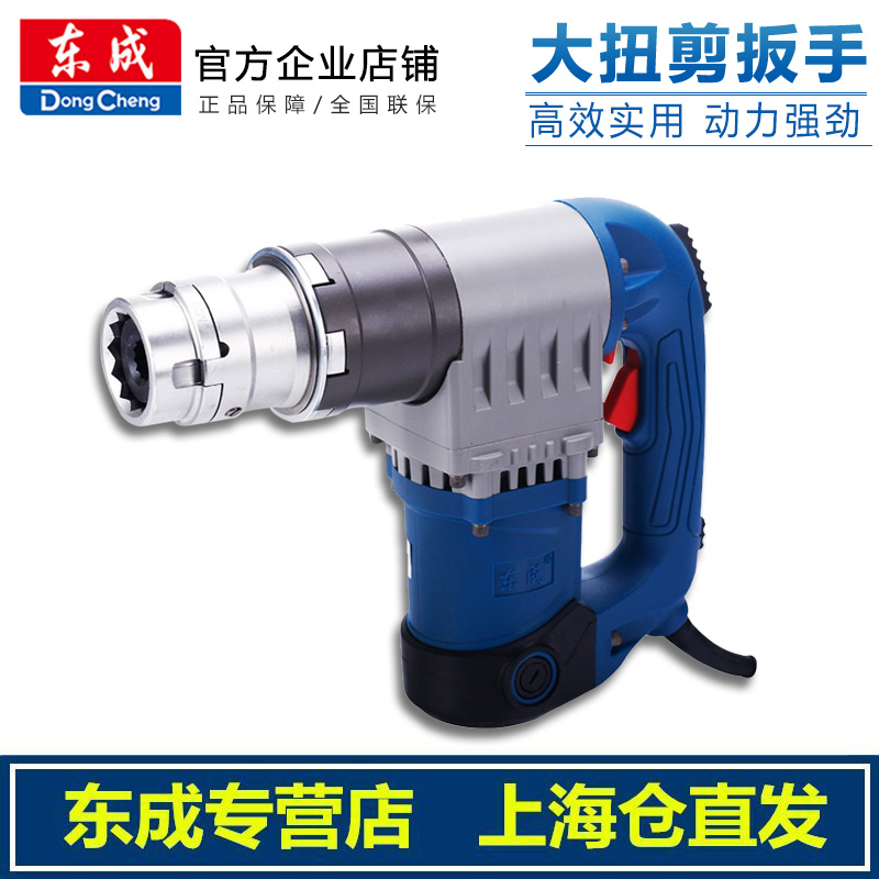 Восток большой твист ножницы гаечный ключ PB2-FF-24E высокая прочность болт электрический гаечный ключ твист ножницы электро шаг гаечный ключ