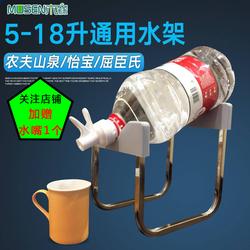4L/5L农夫山泉取水器怡宝出水器饮水机矿泉水架子纯净水桶支架