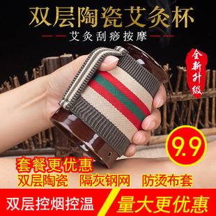 艾灸罐艾灸盒双层陶瓷艾罐灸家用魔灸温灸罐小灸罐刮痧按摩多功能
