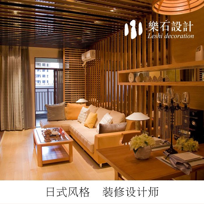 家装设计师日式原木禅意风服务三居室装修设计师全套施工图效果图