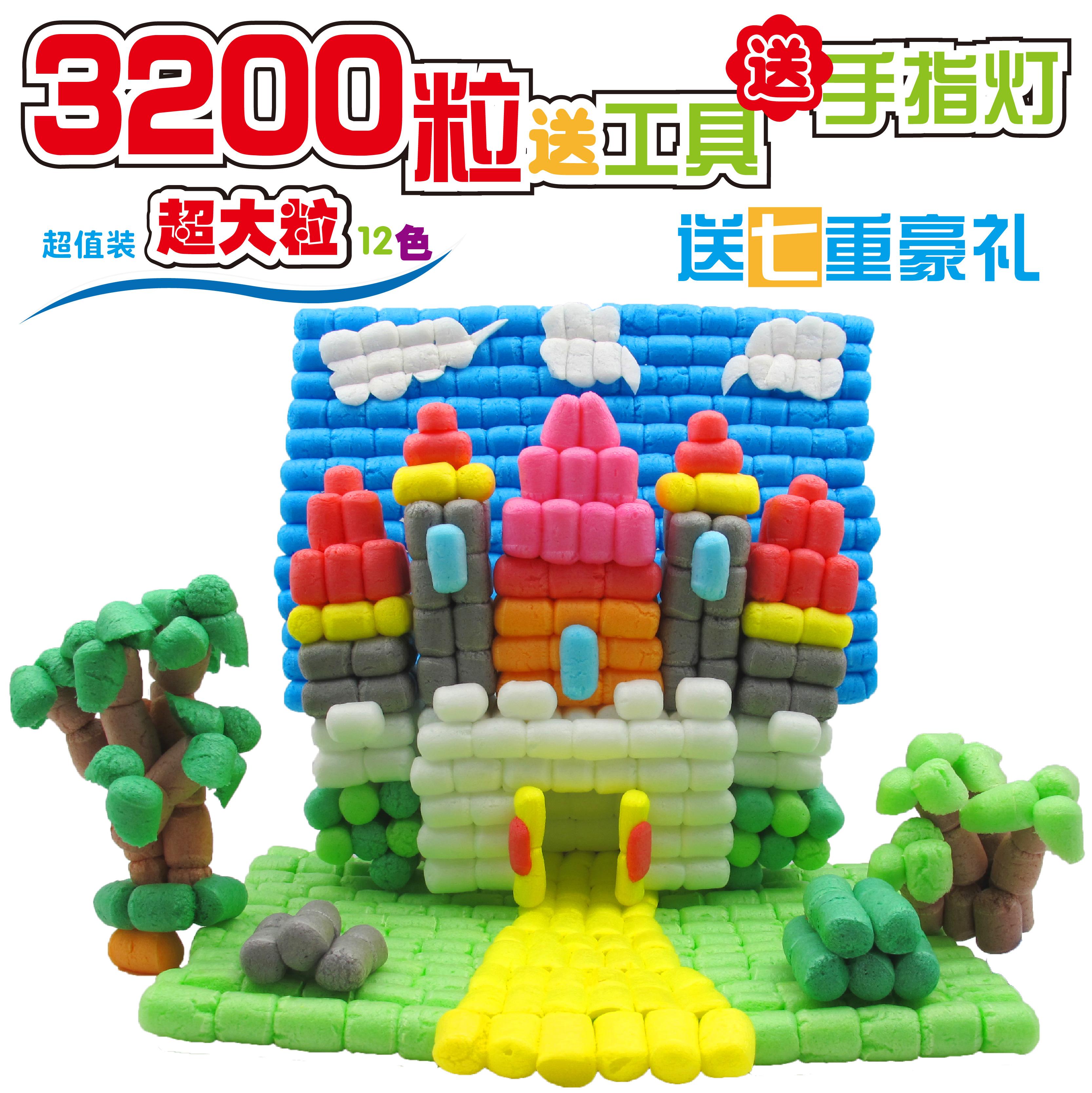 Магия DIY кукуруза зерна строительные блоки ластик грязь детей руки работа головоломка фестиваль подарок игрушка детский сад клиенты