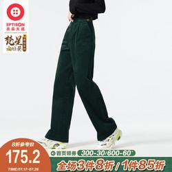 衣品天成裤子女2021秋季新款向日葵刺绣街头复古灯芯绒长款休闲裤