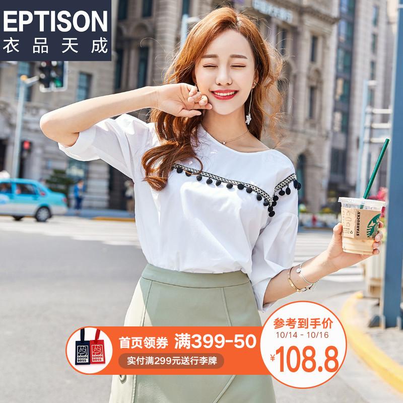 衣品天成2019韩版时尚新款宽松五分袖圆领撞色拼接雪纺衬衫上衣女