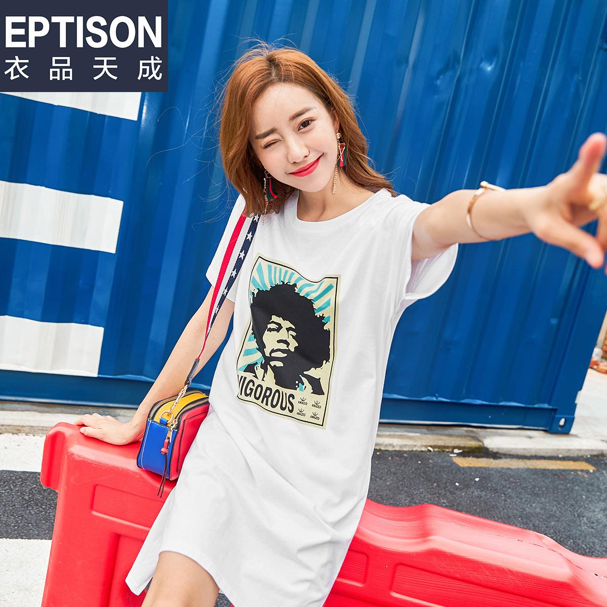 衣品天成 201夏装韩版女装宽松圆领气质连衣裙女条纹系带裙子女