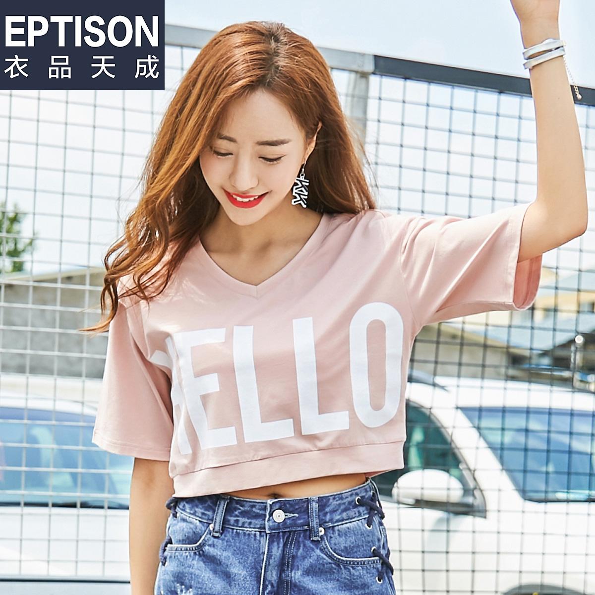 衣品天成 2018女装夏装时尚韩版新款V领T恤女字母印花百搭T恤女