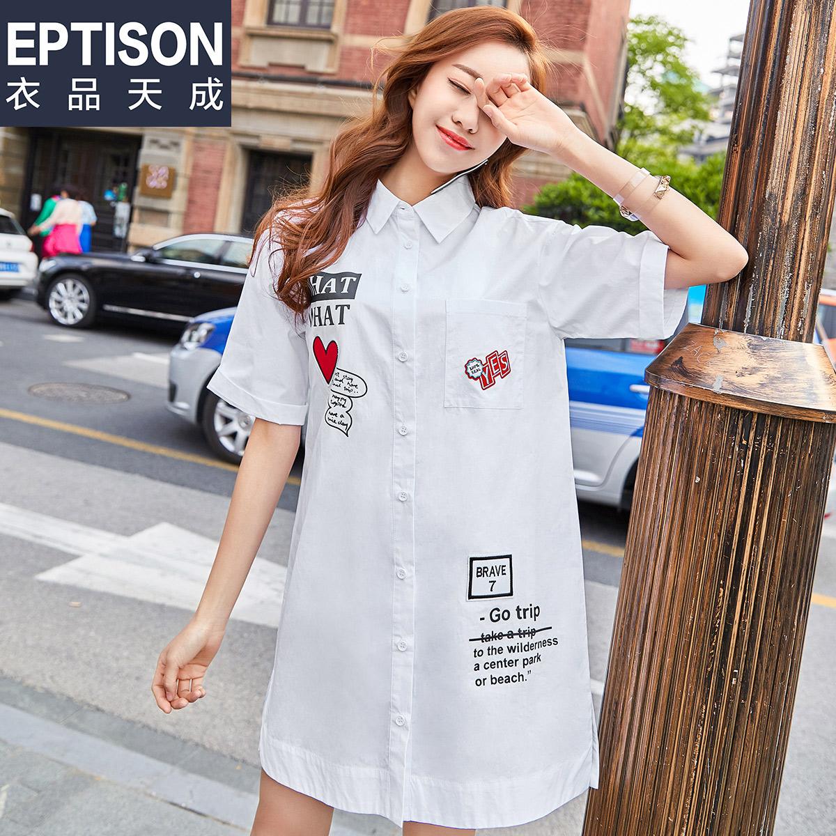 【买1送1】衣品天成2018年韩版女装夏装新款宽松短裙女印花气质连