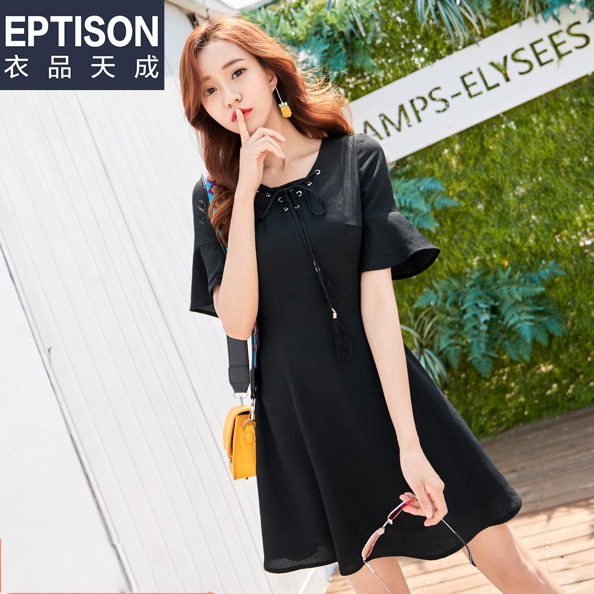 【买1送1】衣品天成2018韩版女装夏装新款V领荷叶袖系带连衣裙雪