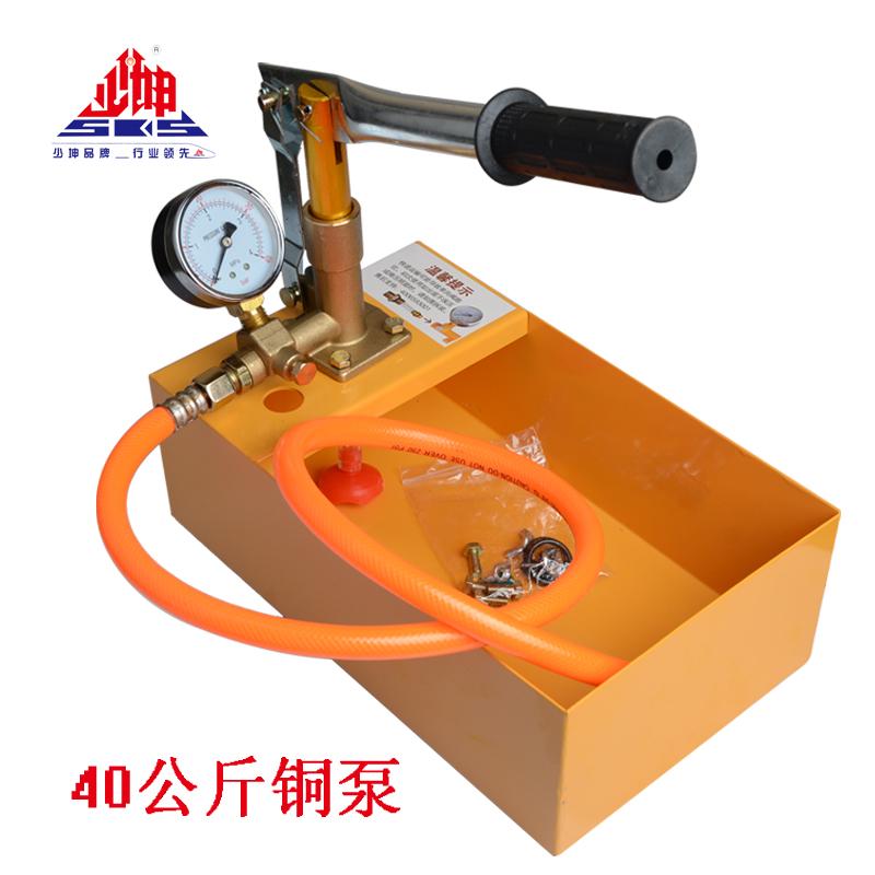 手動試壓泵管道試壓器PPR自來水管試水機手動壓力泵25kg包郵
