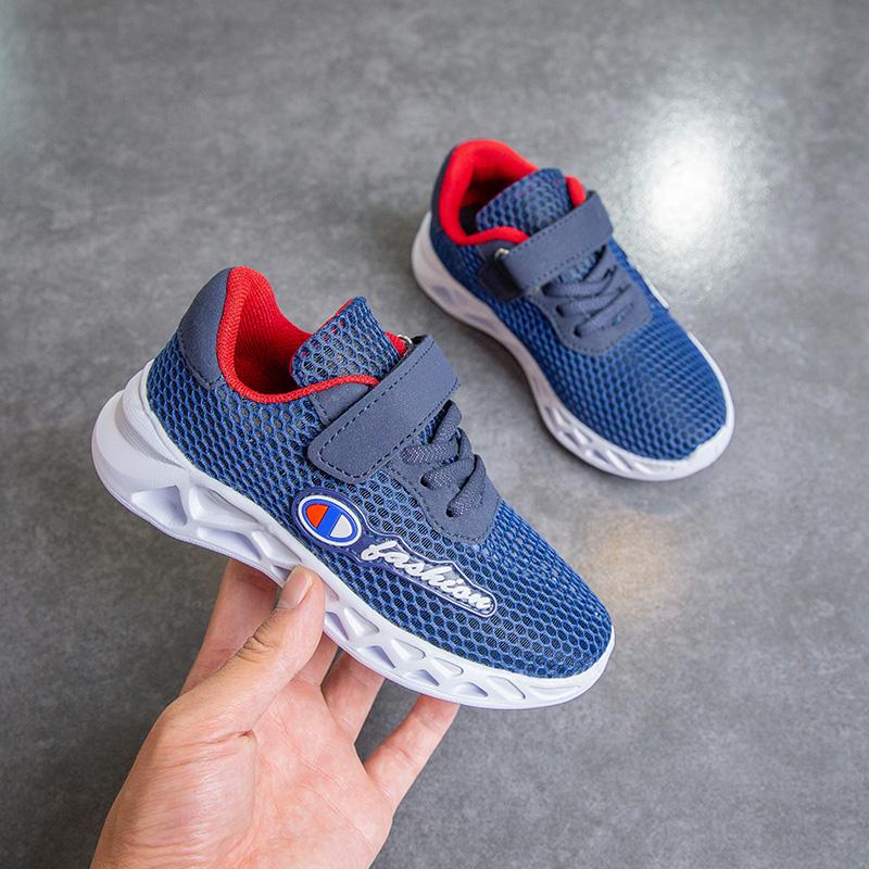 哈比熊 中大儿童运动网鞋
