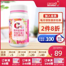 斯利安钙片孕妇专用孕早期产后哺乳期补钙孕期维生素d60