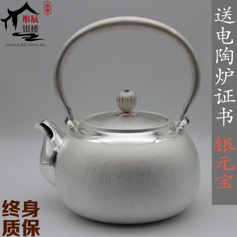 银壶纯银999纯手工日式茶壶烧水壶