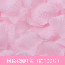 Sweet Day Wedding supplies marriage room layout petals simulation rose bed flower hand throwing petals