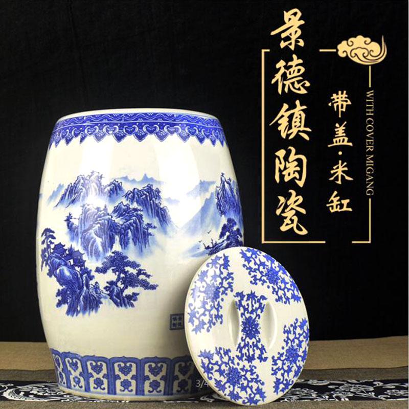 10斤30斤50斤裝景德鎮帶蓋陶瓷米缸米桶儲物罐茶餅缸釀酒缸油缸
