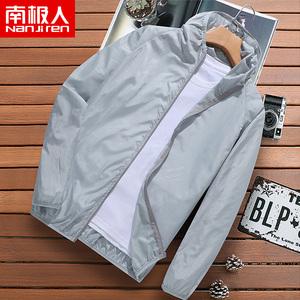 南极人防晒服男女夏季新款男士超薄透气防晒衣夹克衫户外风衣外套