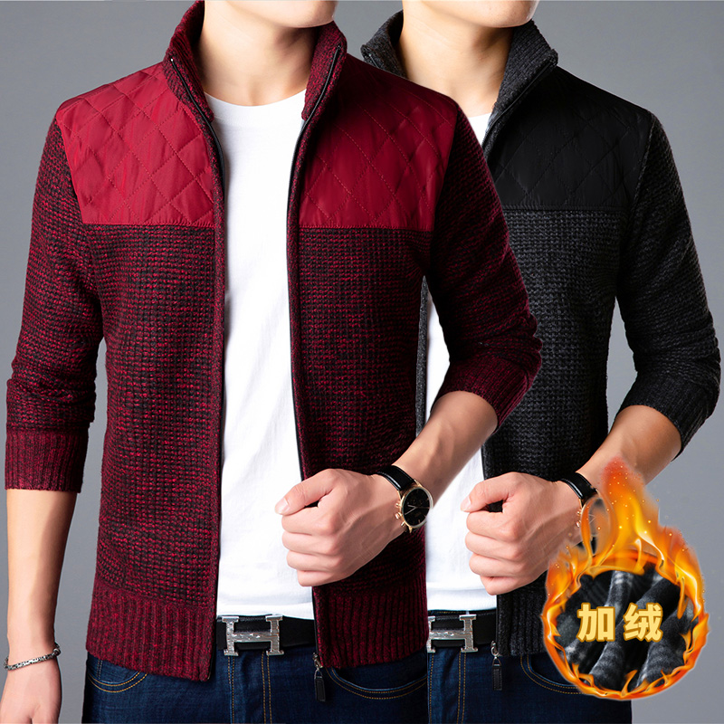 Cashmere thickened diamond stand collar cardigan sweater mens coat winter middle-aged dads mens loose sweater
