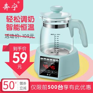 奔宁婴儿恒温消毒触屏智能多功能调奶器保温水壶热水冲奶泡奶粉