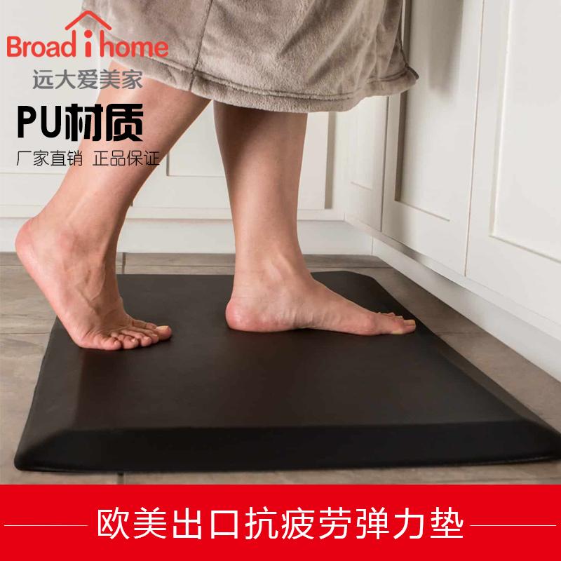 家用絨毯を厚くして、疲れに強いマットを敷いてください。台所の防水とストレスを軽減します。