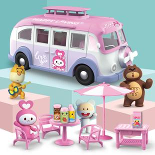 正版 6岁滑行玩具小女孩礼物3岁 仿真儿童过家家野餐房车冰淇淋套装
