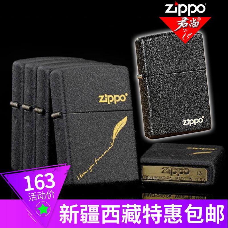 打火机zippo正版 zppo 黑裂漆236 羽毛新年 zipo吉祥富贵防风新疆